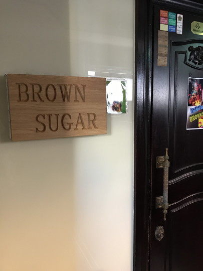 BROWN SUGAR.JPG